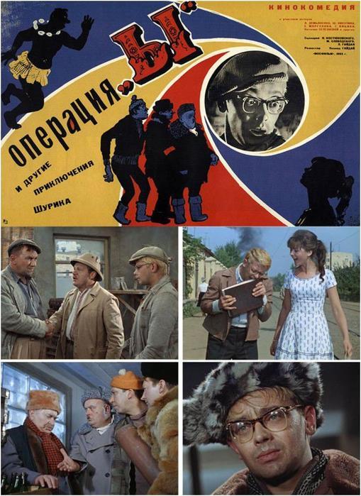 Эти знаменитые фильмы посмотрело больше всего советских зрителей