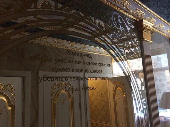 Роскошный туалет для ректора уральского вуза
