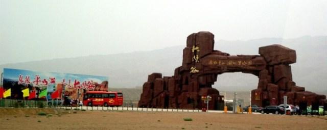 Каньон озера Пиншань— Гранд Каньон по китайски