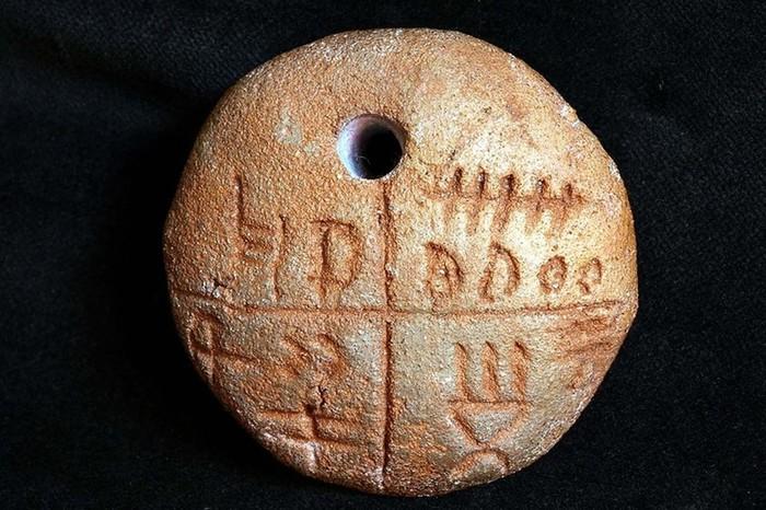 Самая древняя письменная речь на нашей планете