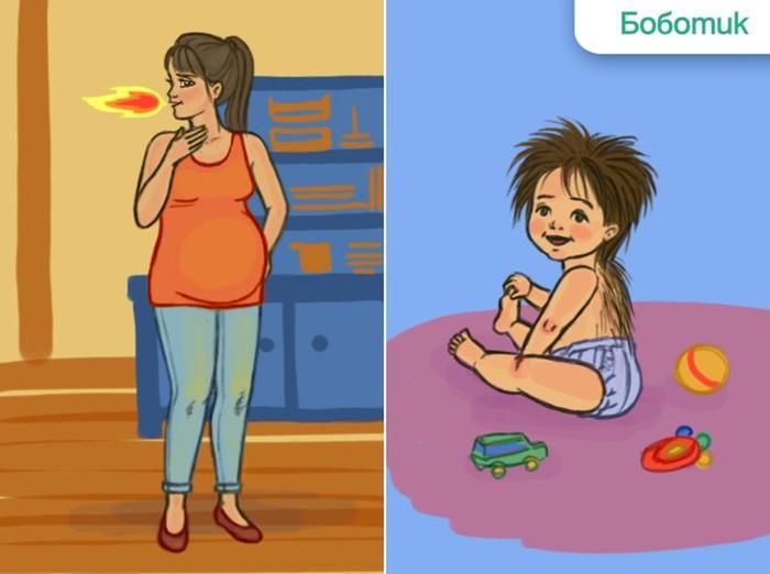 Самые нелепые страхи и предубеждения беременных