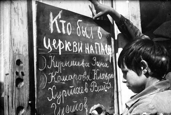 Как большевики боролись с празднованием Пасхи