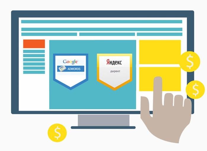 Баннерная реклама— хороший доход для сайта