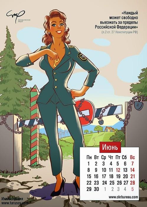 «Конституционный календарь» в стиле пин ап: художник Андрей Тарусов