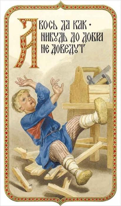 Русские слова, которые нельзя перевести на английский