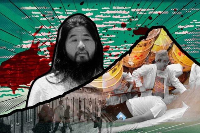 Кровавый гуру: за что казнили главу секты «Аум синрикё» Сёку Асахару?