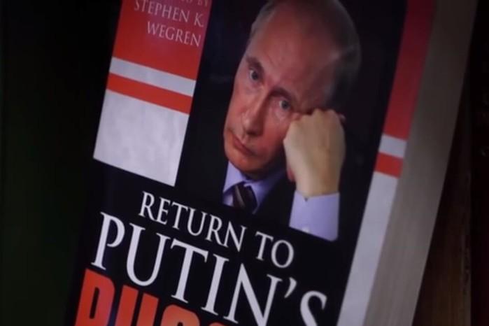 Как американские лингвисты изучают язык Путина