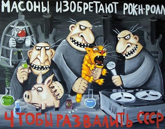 Художник Вася Ложкин обэкстремизме, силовиках идураках