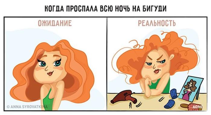 12 иллюстраций, которые поймёт каждая женщина