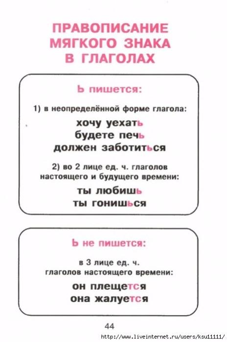 43-7ipBUVCXtlg (464x700, 141Kb)