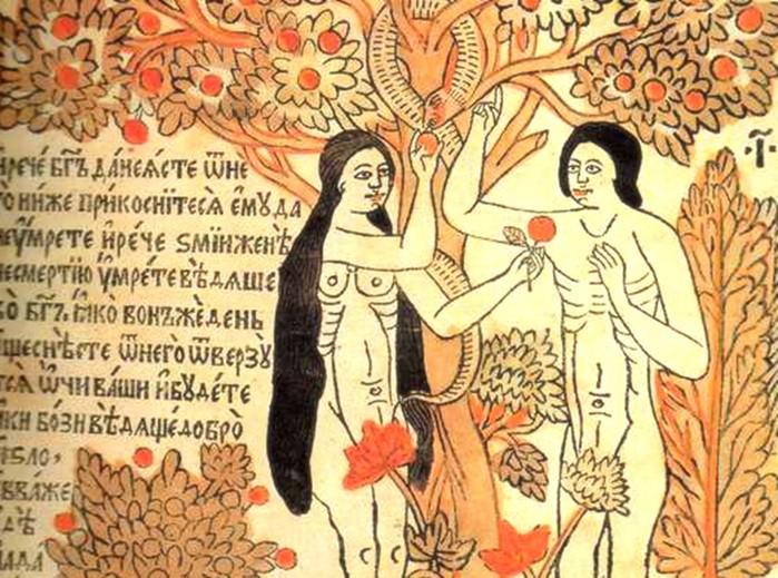 Была ли в Древней Руси свободная любовь?