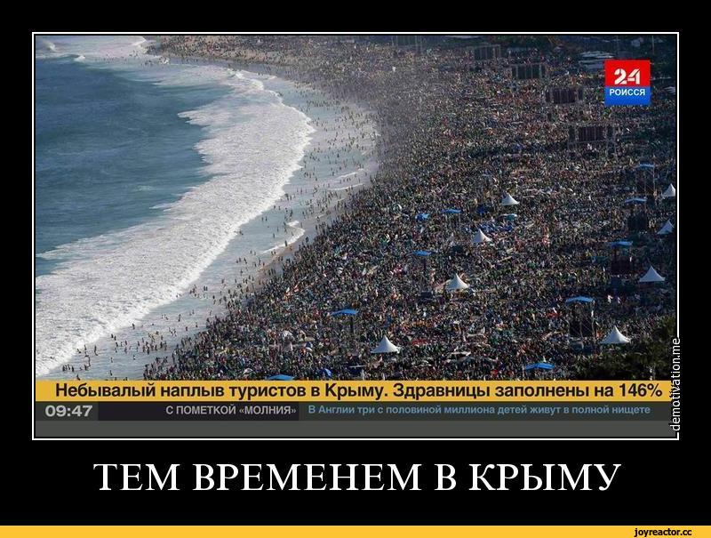 Никто не может запретить Украине, Грузии и Молдавии сближение с ЕС, - глава МИД Латвии - Цензор.НЕТ 8013