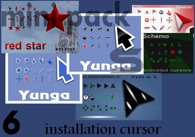 mini pack-6 installer cursors - SkinPack - Customize Your Digital World