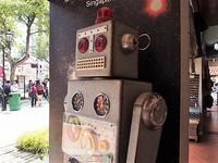 豊橋工業高校 ロボット工学科は次世代のエンジニアを育成する魅力的な学科!