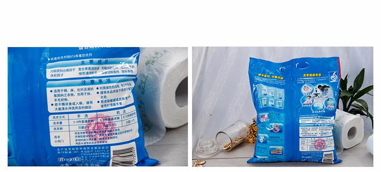 洗衣粉的成分-洗衣粉主要由那些成分主成