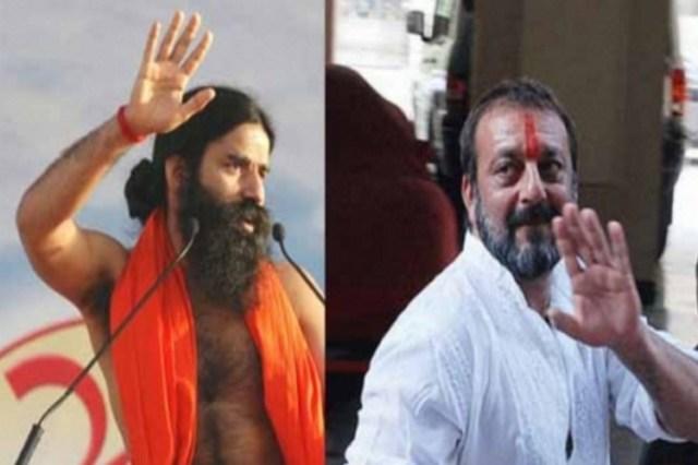 संजय दत्त से जेल में मिले रामदेव, दोनों के बीच हुई बातचीत