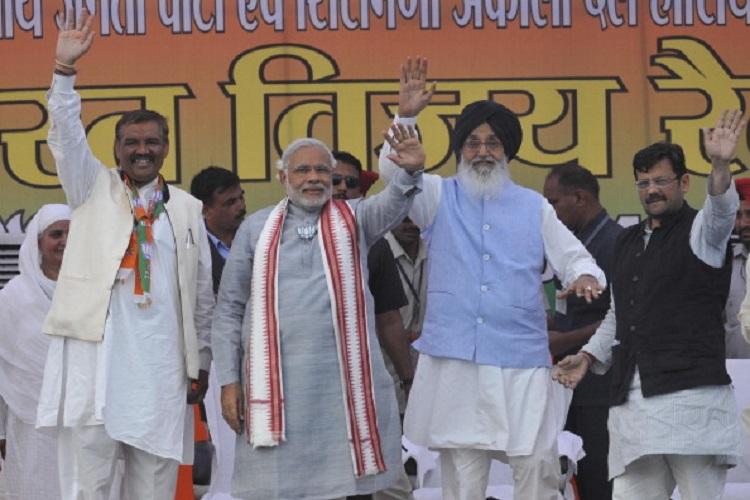 Narendra Modi Addresses Rally At Hoshiarpur