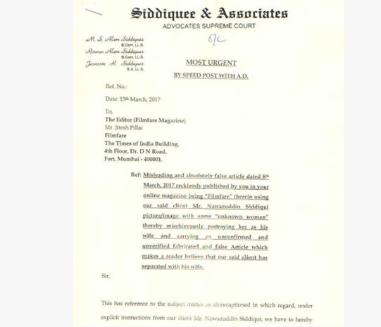 नवाजुद्दीन सिद्दीकी ने फिल्मफेयर पर ठोका मानहानी का दावा