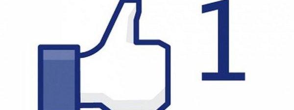 Facebook planea un servicio de transferencias de dinero