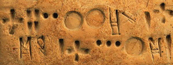 El sistema de escritura más antiguo por descifrar, a un paso de desvelar sus secretos