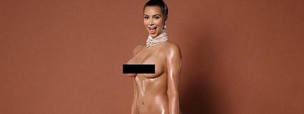 Kim Kardashian, unes corbes d'or