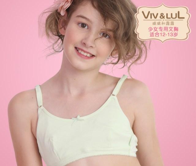 Only Louis Girls Underwear Cotton Bra Girls Girl Boy Girl Childrens Underwear Vest No Rims Taobao Depot Taobao Agent
