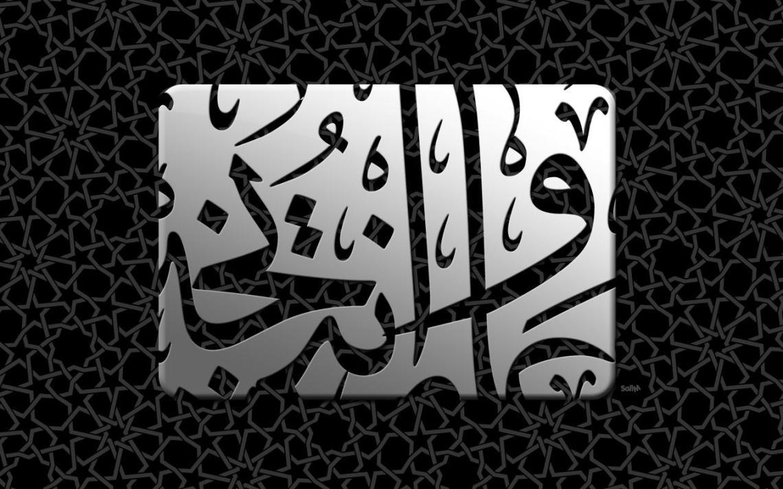 Download Arabic fonts Pack 2016 | مدونة مودى للفوتوشوب