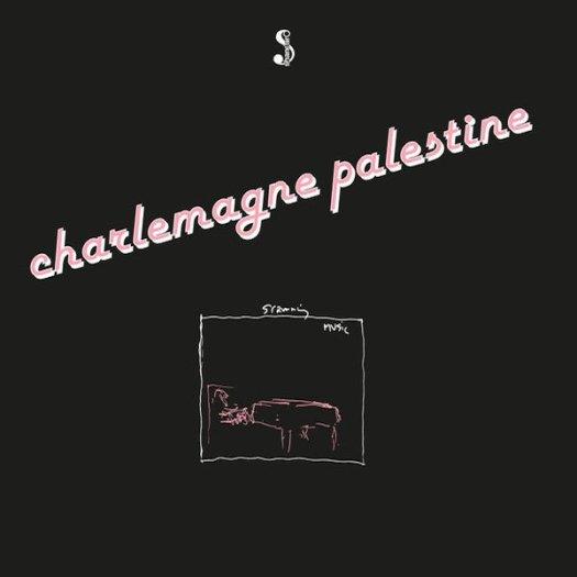 CHARLEMAGNE PALESTINE / Strumming Music (LP+DL)