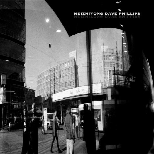 MEI ZHIYONG, DAVE PHILLIPS / Mei Zhiyong Dave Phillips (LP)
