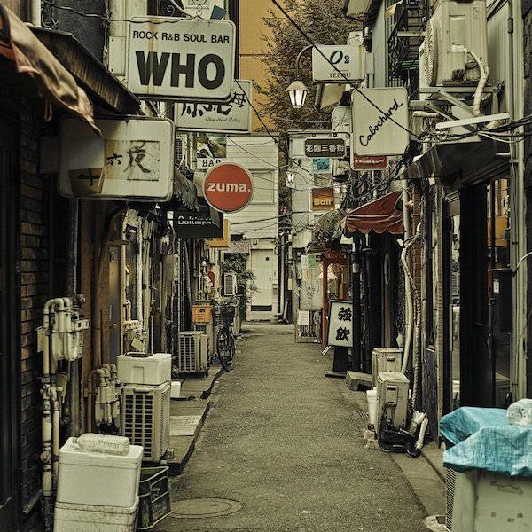 AKIRA SAKATA & CHIKAMORACHI featuring MASAHIKO SATOH / Proton Pump (CD/LP)
