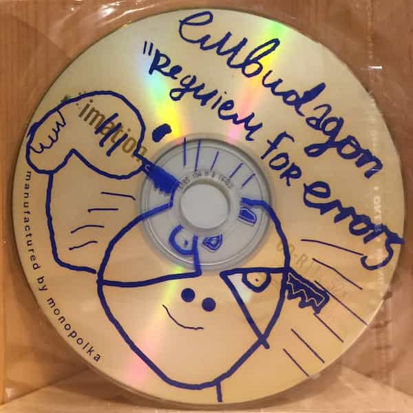 EMBUDAGON / Requiem For Errors (CDr)