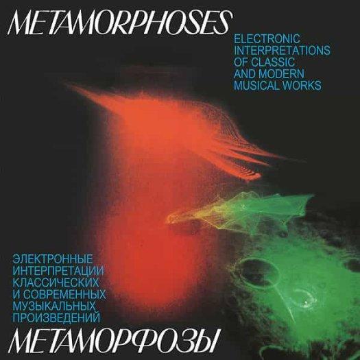 EDWARD ARTEMIEV, YURI BOGDANOV, VLADIMIR MARTYNOV / Metamorphoses (LP)