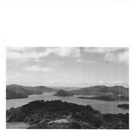 AMETHYST / The Journey (Cassette)