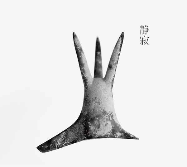 静寂 / Last Live (2CD)