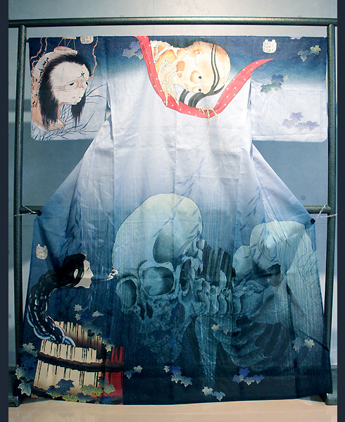 UKIYOE haunted yukata clothes rack
