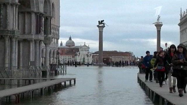 Сегодня в Венеции открывается традиционный карнавал