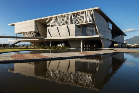 Foto eternxa da Cidade das Artes