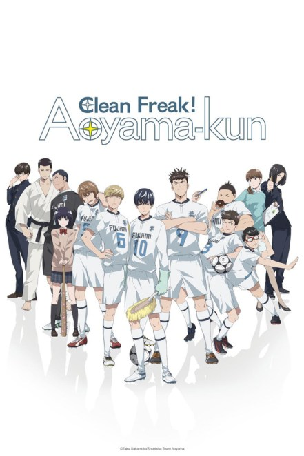 Image result for Clean Freak! Aoyama kun