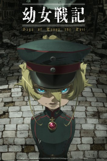 Image result for the saga of tanya the evil