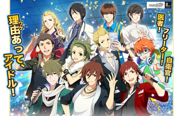 Image result for idolmaster side m anime