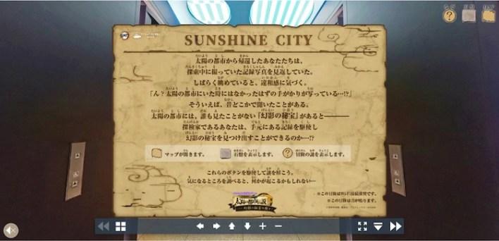 Demon Slayer x Sunshine City: Konsentrasi Total! Pameran Urban Myths of the Sun