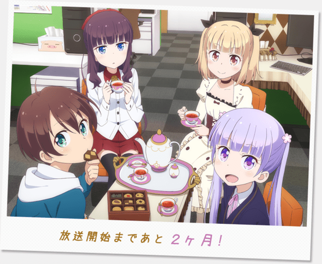 Resultado de imagem para new game! anime