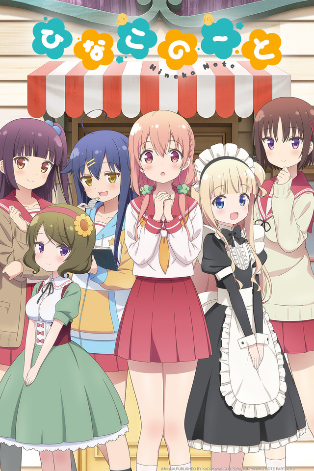 Image result for hinako note