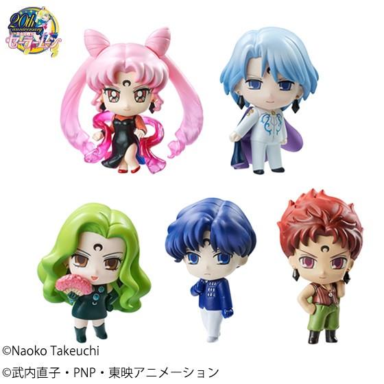 Crunchyroll Black Moon Clan Join Bandais Sailor Moon