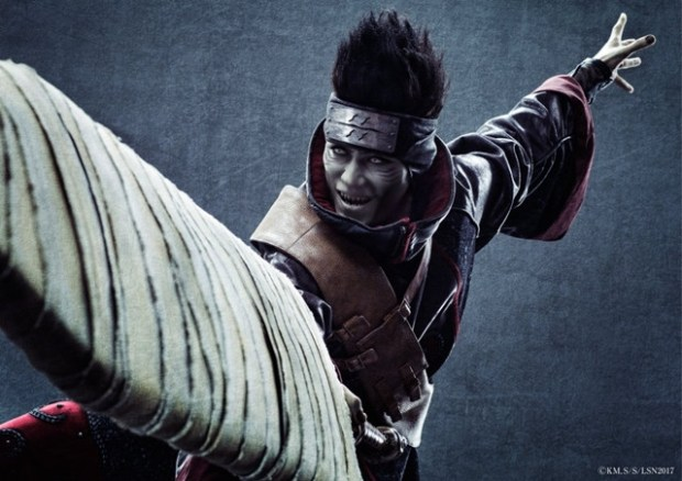 Naruto's Upcoming Stage Show Release New Images Of Their Cast