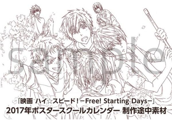 High Speed!: Free! Starting Days