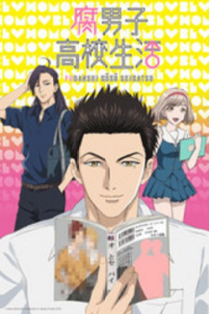 The High School Life of a Fudanshi anime review