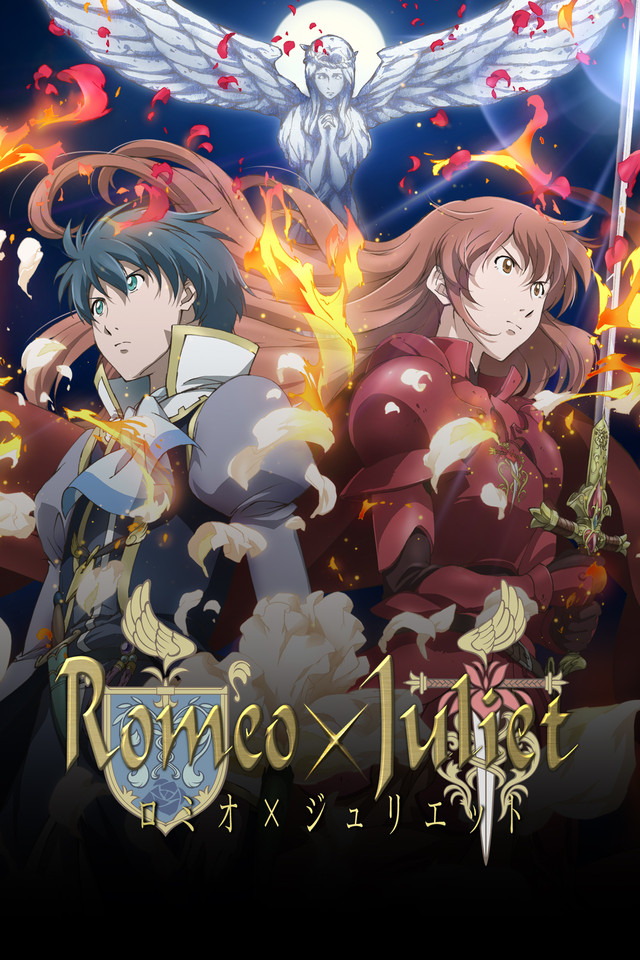 Image result for Romeo x Juliet
