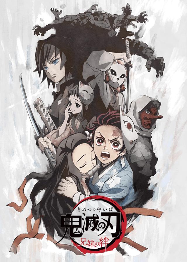 Anime Kimetsu No Yaiba Akan Menayangkan Lima Episode Pertama Di
