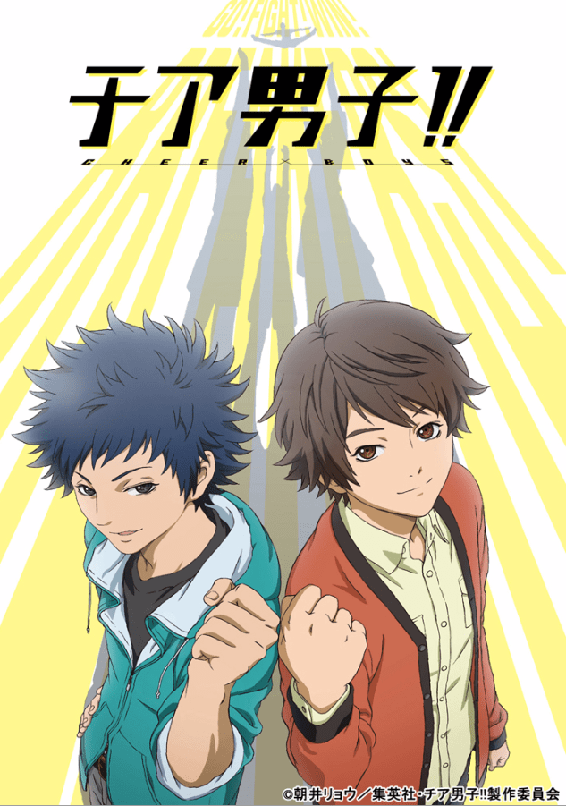 Cheer Boys anime review cheer danshi